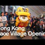 Гонки Вольво Оушен Гонконг официально открыт! | Гонка Вольво Океан