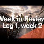 Неделя в обзоре — нога 1, неделя 2 | океанской гонке Вольво