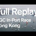 НГС гонка в порту Гонконга: полный повтор