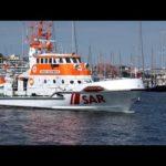 4К | САР поисково спасательный DGZRS Seenotkreuzer Ганс HACKMACK — Балтийское море Балтийское моря — Гремиц