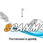 [:ru]Методичка яхтсмена. Как лечь в дрейф[:ua]Методичка яхтсмена. Як лягти в дрейф[:]