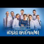[:ru]Студия Квартал 95 дала концерт на Лазурном берегу [:ua]Студія Квартал 95 дала концерт на Лазурному березі[:]